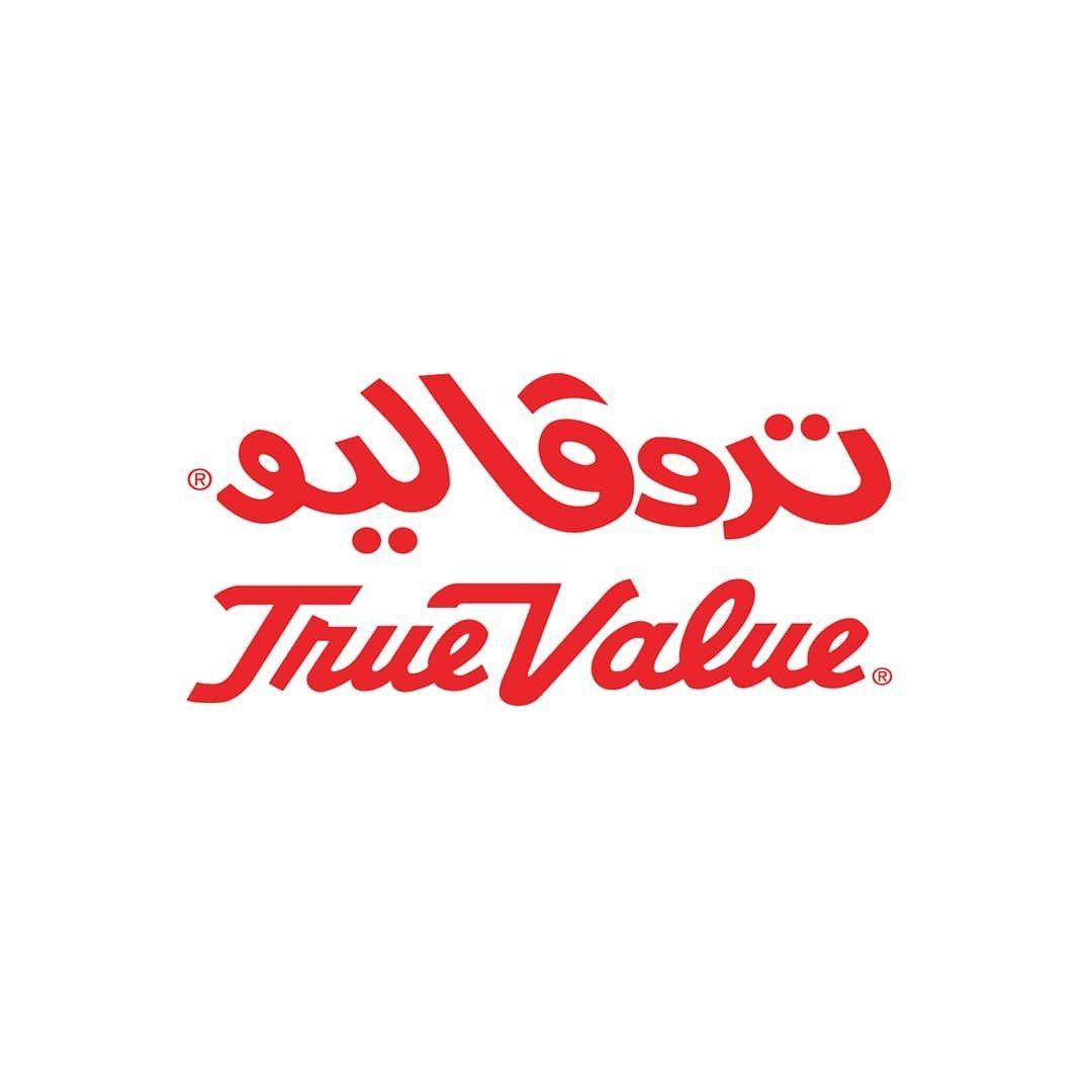تروڤاليو Truevalue